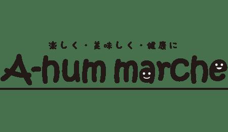 a-hum marcheイメージ